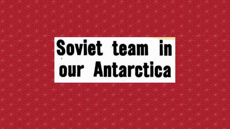 Fixing Antarctica: The Russians Have Landed!!!!